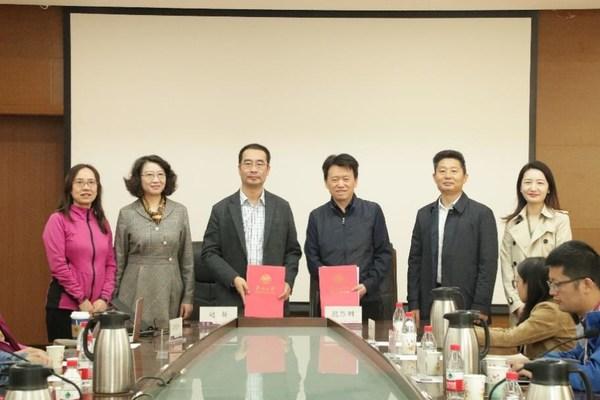 悟空投资与南开大学人工智能学院签署合作协议
