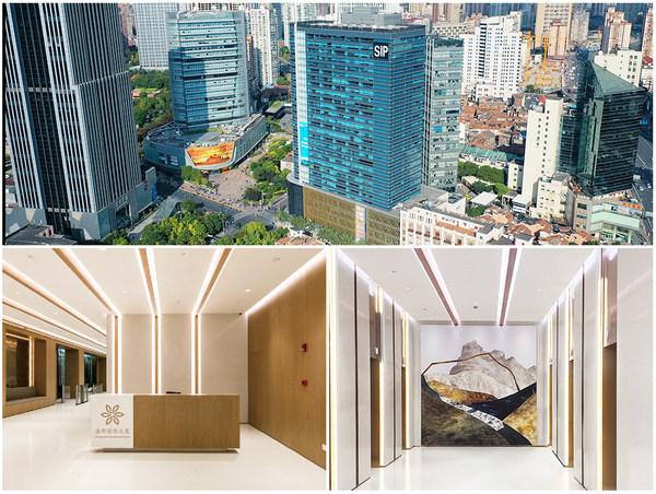 上海盛邦国际大厦前台及电梯间实景图