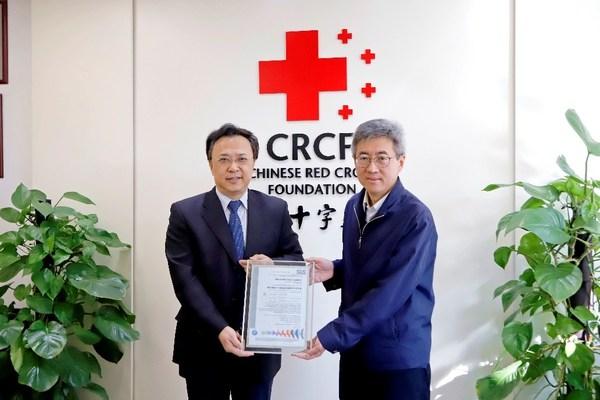中国红十字基金会理事长郭长江代表中国红十字基金会接受《SGS社会组织对标审核认证》证书