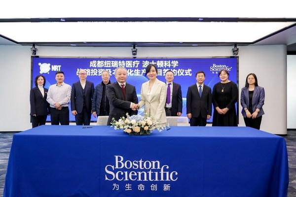 """""""波士顿科学 -- 成都纽瑞特医疗战略投资及本土化生产项目""""签约仪式"""