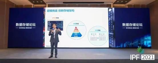 西部数据公司副总裁兼中国区业务总经理刘钢