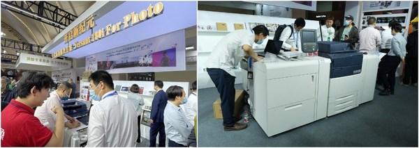 富士胶片与富士胶片商业创新合作推出的碳粉数码印刷解决方案V180i For Photo首次亮相P&E