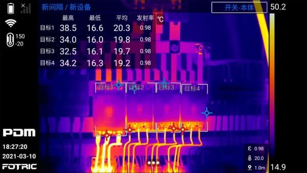 "FOTRIC 340X+云热像,""慧""定位到每个测点"
