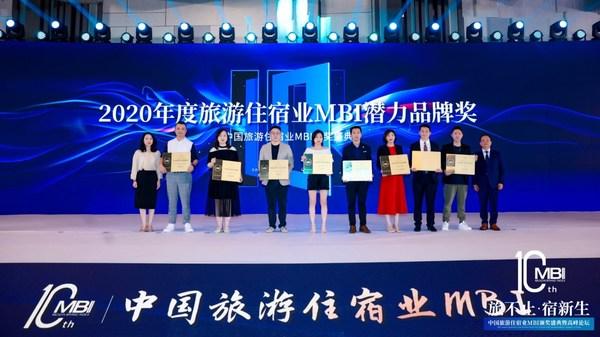 合景泰富集团轻资产品牌负责人杨志伟先生代表领奖