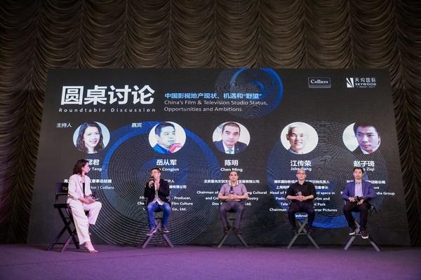 """图为""""中国影视地产现状、机遇和'野望'""""圆桌论坛现场"""