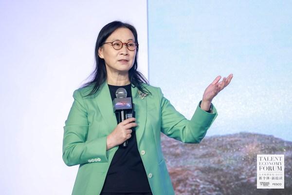 陈春花,北京大学国家发展研究院BiMBA商学院院长
