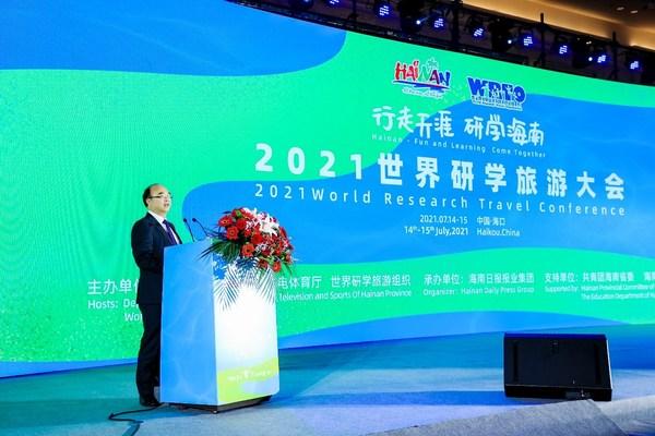 世界研学旅游组织执行主席杨振之教授发表致辞