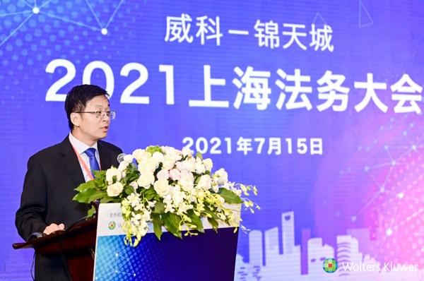 威科集团中国法律与财税业务副总经理李江先生开幕致辞