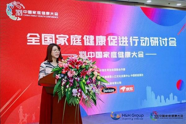 健合集团旗下Swisse斯维诗获得2020中国家庭健康责任企业奖