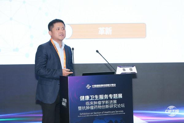 复宏汉霖首席医学官兼高级副总裁朱俊进行主题分享