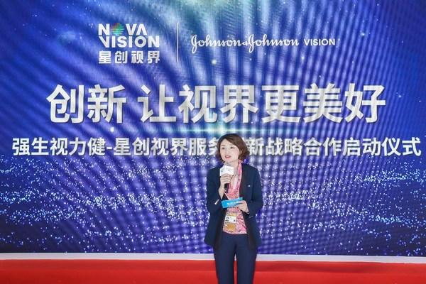 强生视力健中国区总经理李婧致辞
