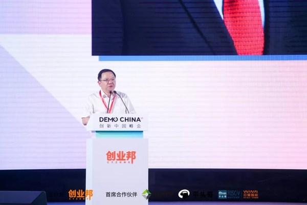 重庆科技创新投资集团有限公司董事长杨文利