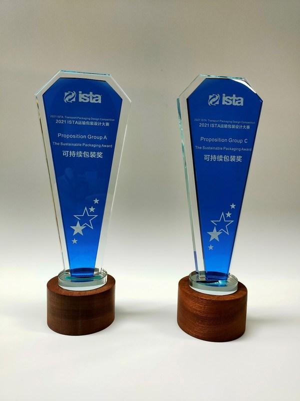 """当纳利亚洲的茶具套装运输包装设计和麒麟瓜运输包装设计分获2021年第二届ISTA中国运输包装设计大赛""""可持续包装奖""""的一等奖和二等奖"""