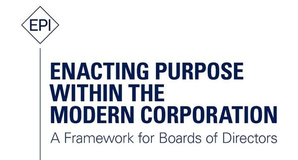 报告标题《现代企业制定宗旨》
