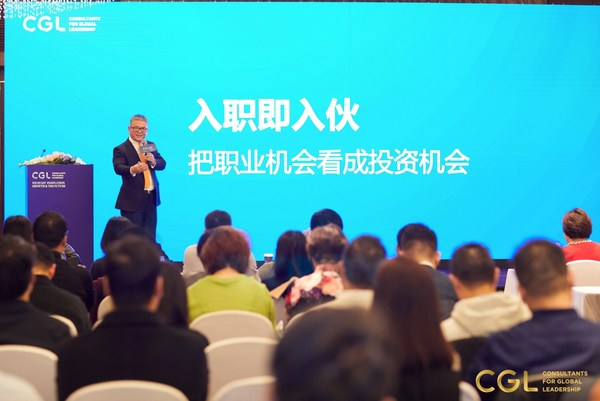 CGL创始人兼首席执行官Pierre 庄华
