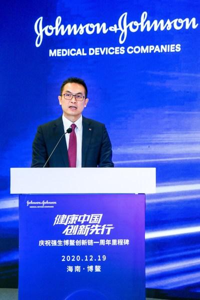 强生全球资深副总裁、中国区主席宋为群致辞