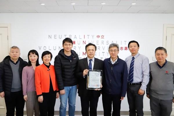 SGS通标标准技术服务有限公司中国区副总裁谷晓宇一行到访中国红十字基金会