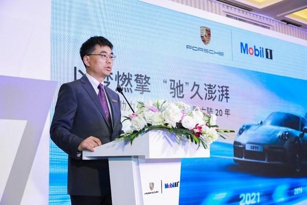 埃克森美孚(中国)投资有限公司董事总经理岳春阳先生致辞