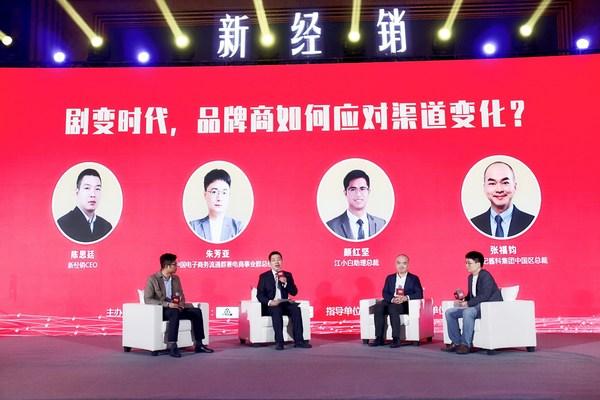 李锦记酱料集团中国区总裁张福钧(右二)分享独到见解