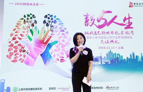 中华社会救助基金会项目合作与发展部总监崔晓英女士现场致辞