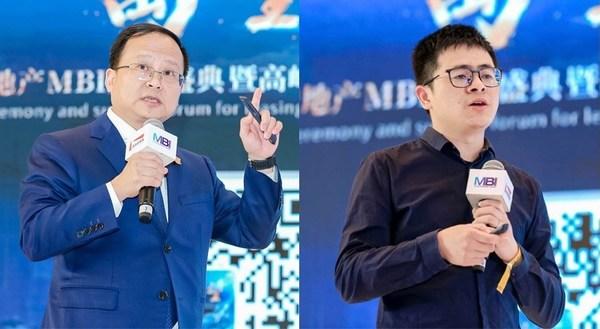 演讲嘉宾:罗钦(左)、郭德荣(右)
