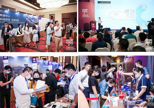 第十七届中国商业地产投资专业展览会(EXPO COSS 2021)