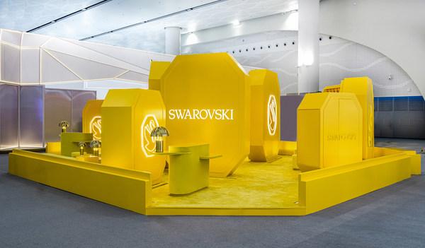 施华洛世奇焕新重构亮相首届中国国际消费品博览会