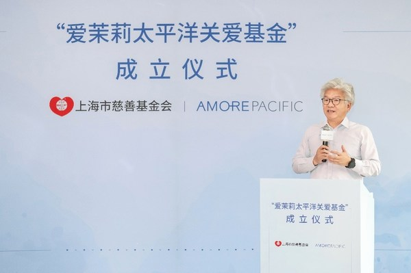 爱茉莉太平洋中国总裁高祥钦表示很高兴能与上海市慈善基金会成为合作伙伴