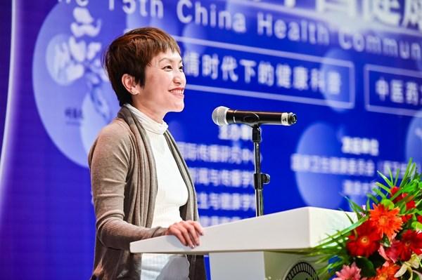 BLACKMORES澳佳宝中国区总经理刘家潾女士发表主题演讲