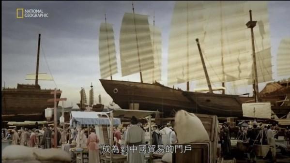 宋元时期古刺桐码头市集模拟情境