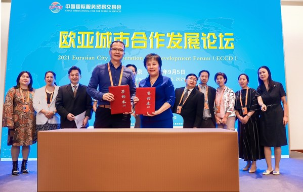 师董会(北京)与俄华战略合作协会达成战略合作协议