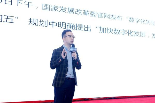 51社保全国销售总监郭超分享现场