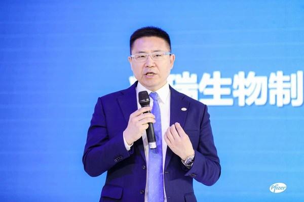 辉瑞生物制药集团中国区首席运营官吴琨先生致辞