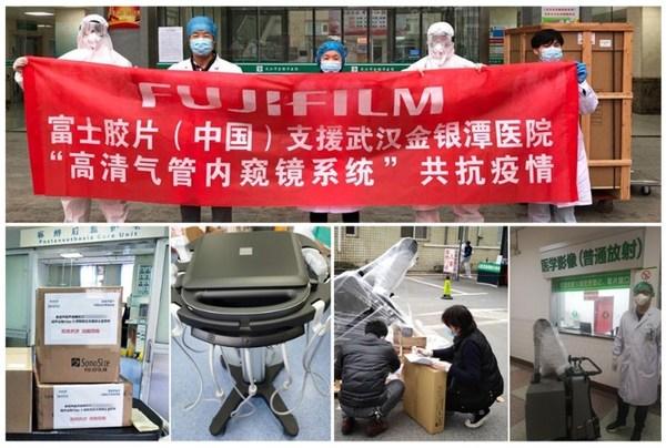 2020年初,富士胶片为包括武汉金银潭医院在内多家医院捐赠总额约合700万元人民币的设备和物资
