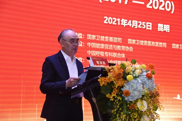 中国健康促进与教育协会常务副会长兼秘书长黄泽民现场致辞