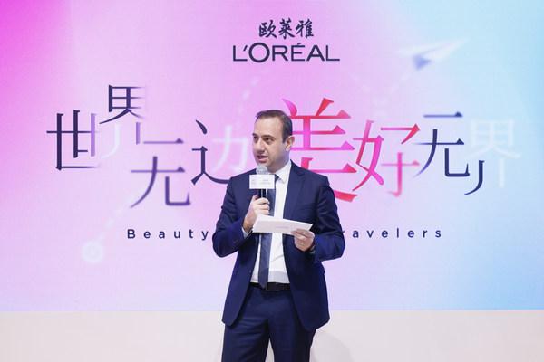 欧莱雅北亚总裁及中国首席执行官费博瑞在欧莱雅展台的开幕式上致辞