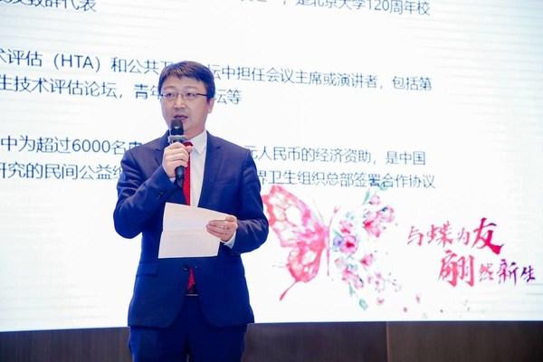 北京新阳光慈善基金会发起人、副理事长兼秘书长刘正琛致辞