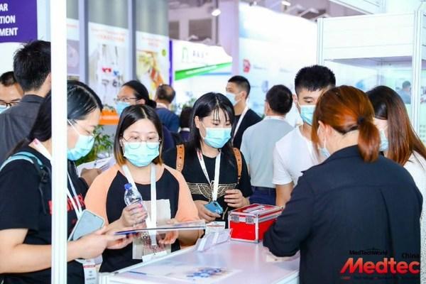 2020Medtec中国展现场某展位观众聚集