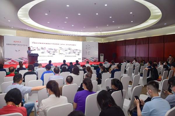 RCEP新机遇 - 福建省纺织鞋服产业国际合作研讨会现场
