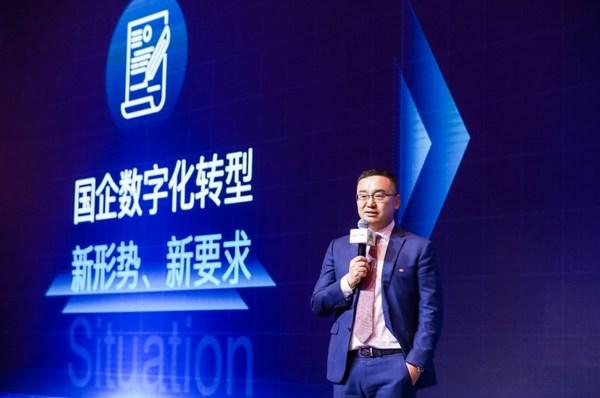 中智(北京)经济技术合作有限公司党委书记、总经理李云峰发表主题演讲