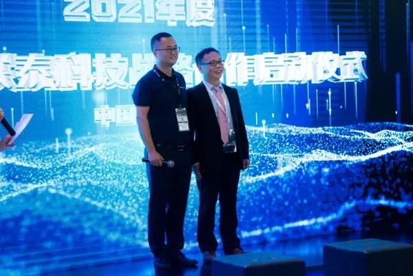 赢创增材制造与材料方案亚太区商务总监洪福潮、联泰科技董事副总经理汪超先生共同出席了签署仪式
