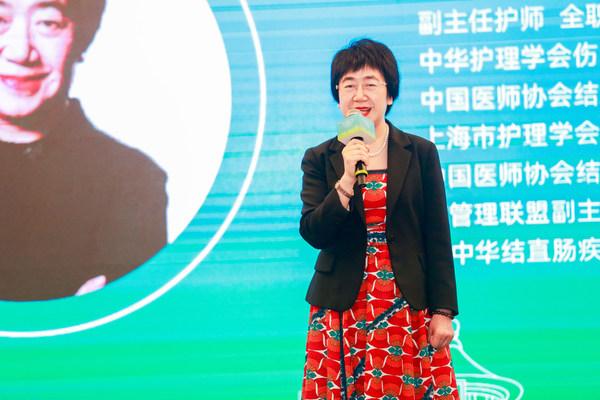中华护理学会伤口造口失禁专业委员会副主任委员徐洪莲致会议开幕词。