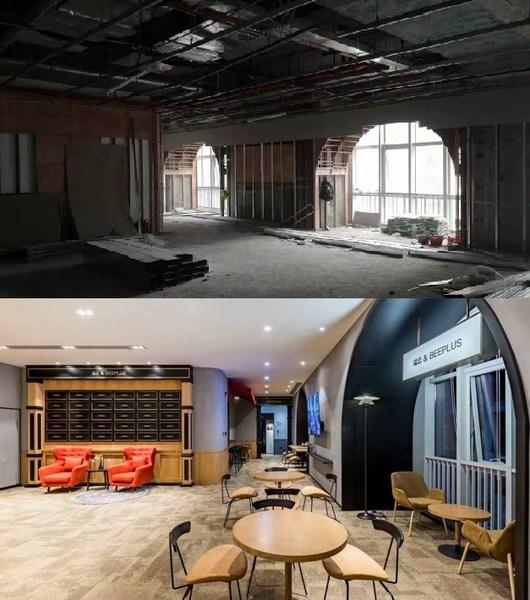 项目改造前后对比 -- 社交大堂