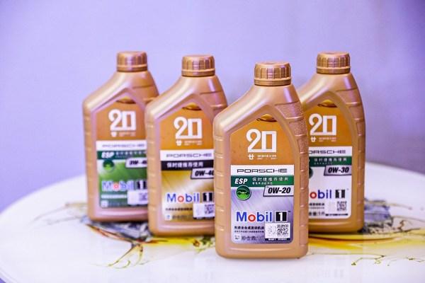保时捷美孚1号特别限量版联合品牌机油