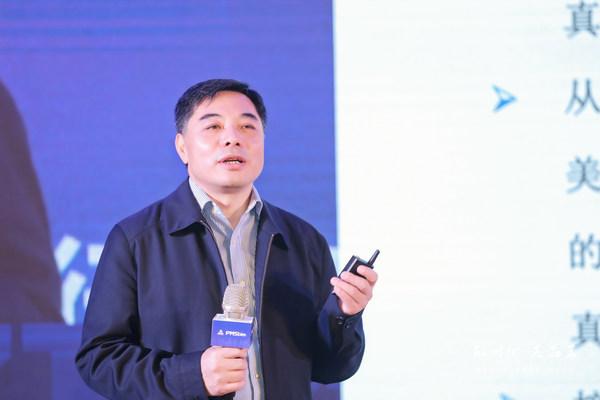 中建集团首席专家李云贵发表《建筑行业数字化发展十四五展望》报告