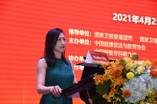 GSK副总裁,中国处方药医学总监Pauline Ng博士现场致辞