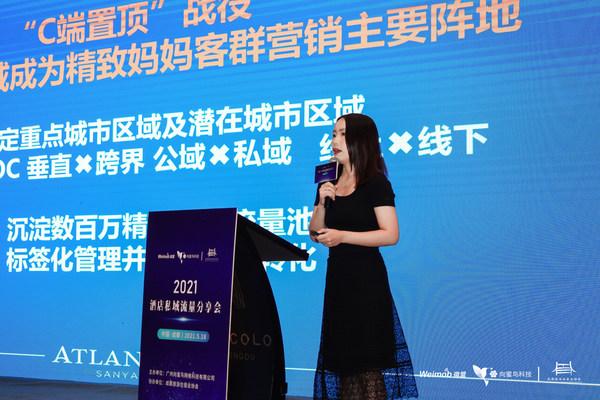三亚-亚特兰蒂斯酒店市场总监 何虹蓉女士