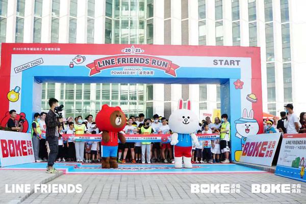 布朗熊、可妮兔领跑2021 LINE FRIENDS RUN 中国内地首站