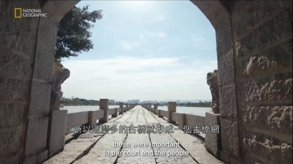 建于南宋的世界最长跨海石桥 -- 泉州安平桥