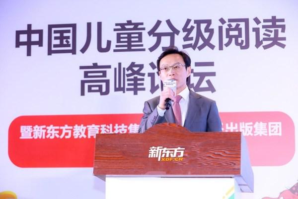 新东方教育科技集团国际合作部总经理陈庄